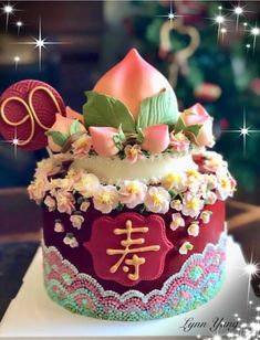 Buttercream and Fondant. Chinese transitional style birthday's cake Source by Castle Birthday Cakes, Themed Birthday Cakes, Themed Cakes, Happy Birthday, Chinese Cake, Chinese Food, Chinese Desserts, Chinese Style, Fondant Cakes