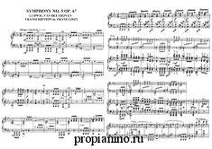 Ноты Симфонии №5 часть 1 (Л. Бетховен)_01