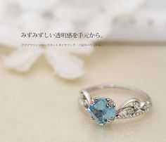 http://shop.bene-bene.com/fs/rosecut/tr-1283-toku-a/