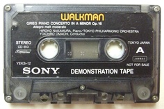 Sony Products, Hi End, Optimism, Compact, Tokyo, Tape, Audio, Technology, Future