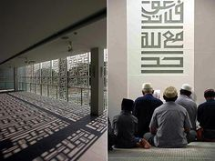 Architecture-Page   Assyafaah Mosque, Singapore by Tan Kok Hiang and Forum Architects