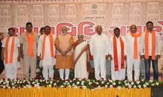 Shri Narendra Modi attends the Swearing In Ceremony of newly inducted Ministers in Gujarat