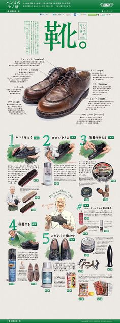 The website 'http://www.tokyu-hands.co.jp/monoken/vol01/index.html' courtesy of @Pinstamatic (http://pinstamatic.com)