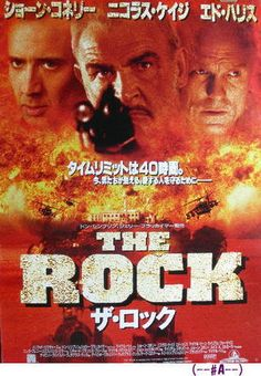 THE ROCK -1996