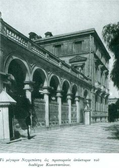 Old Greek, Ancient Greek, Old Photos, Vintage Photos, Kai, Architecture Old, Athens Greece, Historical Photos, The Past