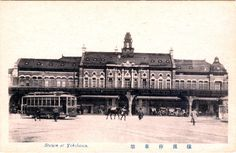 yokohama-station-trolley.jpg (1671×1086)