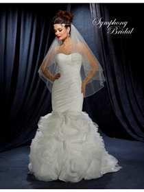 Mermaid Style Wedding Dresses| Mermaid Bridal Gowns | House of Brides