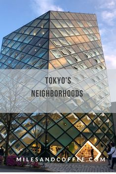 Let's organize Tokyo by neighbourhoods that you cannot miss. Tokyo is actually that a collection… Tokyo Neighborhoods, The Neighbourhood, Louvre, The Incredibles, Japan, City, Building, Travel, The Neighborhood