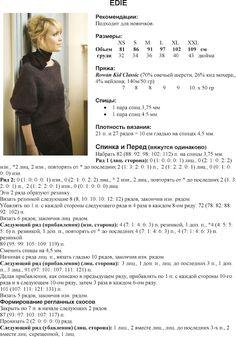 Вязание спицами | Записи в рубрике Вязание спицами | Дневник Арина : LiveInternet - Российский Сервис Онлайн-Дневников