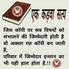 🌹 sorthiya reshma 🌹