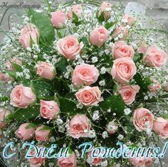 Cute Bouquet of Flowers All Flowers, Amazing Flowers, Beautiful Roses, My Flower, Fresh Flowers, Flower Art, Beautiful Flowers, Bright Flowers, Deco Floral