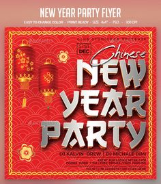 New Year Party Flyer. Event flyer template. #flyer #design #printDesign #2020Nye #asian #BirthdayParty #celebration #chinese #ChineseNewYear #ChineseZodiac #japanese #korean #NewYear #NewYear2020 #NewYearFlyer #NewYearParty #NewYearsEve #nightclub #nye #party #vip Nye Party, Party Flyer, Invitation Design, Invitations, Event Flyer Templates, New Year 2020, New Years Party, Nightclub, Flyer Design
