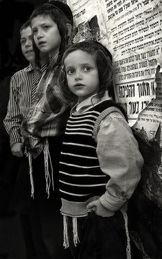 Breslev Hassidic boys Mea Shearim | by Corot Classical Images