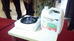 GetMotivatedNaija: MADE IN ABA COOKING STOVE THAT USES CSSAVA LEAVE A...