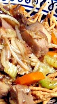 Chop Suey ❊                                                                                                                                                     More