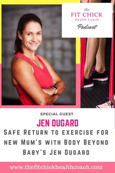 Fitness Goals, Fitness Tips, Health Fitness, Pelvic Floor Exercises, Postnatal Workout, New Mums, Loving Your Body, Pregnancy Workout, Fit Chicks