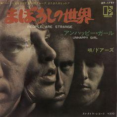 People Are Strange - Japan 1967 - Elektra, JET-1797, 624892