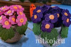 Цветы в горшке, крючком