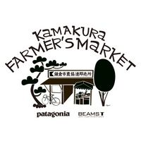 """<Patagonia> and <BEAMS T> have teamed up to release the official item of the """"KMAKURA FARMER'S MARKET"""", gaining popularity as the spot where you can purchase fresh Kamakura vegetables according to the seasons directly from the farmers who grew them!The design is by illustrator Yusuke Hanai, who is enchanted by the """"KMAKURA FARMER'S MARKET""""."""
