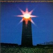 Ashra - New Age Of Earth, incredible album from Manuel Göttsching from 1977! Essential stuff!