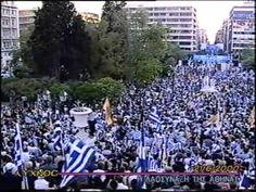 Λαοσύναξη της Αθήνας - Μακαριστός Αρχιεπίσκοπος Χριστόδουλος