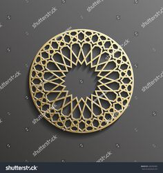 stock-vector-islamic-d-gold-on-dark-mandala-round-ornament-background-architectural-muslim-texture-design-can-420783382.jpg 1.500×1.600 piksel