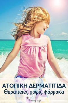 Summer Dresses, Books, Fashion, Moda, Libros, Fashion Styles, Book, Fasion, Book Illustrations