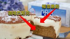 Cheese Cakes, Desserts, Food, Cheesecakes, Tailgate Desserts, Deserts, Essen, Postres, Meals