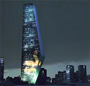Hoogste gebouw mexico stad