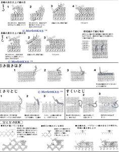Самая подробная расшифровка японских схем и иероглифов. Обсуждение на LiveInternet - Российский Сервис Онлайн-Дневников