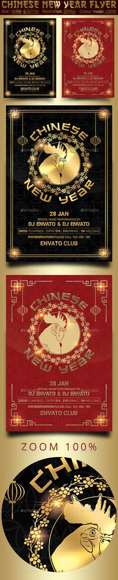 Chinese New Year Party Flyer And Poster