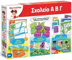 Ελληνικές Εταιρείες Παιχνιδιών: Πού θα αγοράσετε ελληνικά παιχνίδια για τα παιδιά σας | Infokids.gr