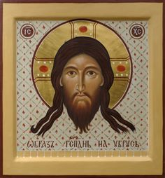 Mandylion Icon. Image of Christ not made with man's hand. 2010 by Philip Davydov