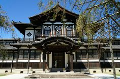 140927 Research Center for Buddhist Art Materials of Nara National Museum Nara Japan04n - 세키노 다다시 - 위키백과, 우리 모두의 백과사전 Nara, National Museum, Gazebo, Outdoor Structures, Mansions, House Styles, Hotels, Home Decor, Kiosk