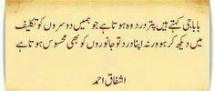 ARSALAN ..Insan main main ehsas mar jaye to woh hewan ban jata hai hawis or khudgarzi ki pujari ....