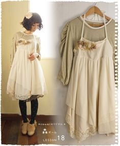 Floral embellishment, halter style dress w/ asymmetrical tiered hem