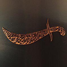 Shahada en conception d'épée Large par IslamicArtGalleria sur Etsy Arabic Calligraphy Design, Arabic Design, Islamic Calligraphy, Arabic Decor, Islamic Wall Decor, Meaningful Tattoo Quotes, Traditional Tattoo Design, Knight Art, Metal Art