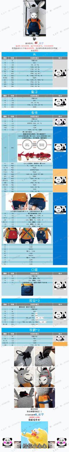 微博 Crochet Doily Patterns, Crochet Animals, Crochet Dolls, Free Crochet, Free Pattern, Diy And Crafts, Chart, Sewing, Knitting