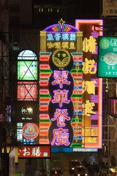 Colorful chinese neon sign