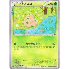 Pokemon 2016 CP#3 Poke Kyun Collection Shroomish Holofoil Card #002/032