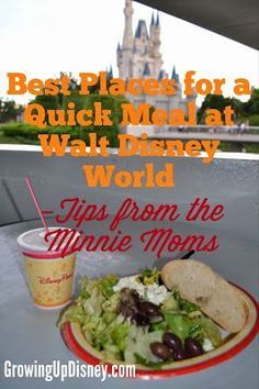 This month, our Minnie Moms share their favorite spots for a quick meal at Walt Disney World.