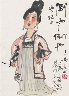 Huang Yongyun - Sun Erniang from Water Margin