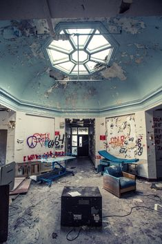 Gallery of These Images of Abandoned Insane Asylums Show Architecture That Was Designed to Heal - 15