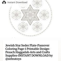 menorah star seder plate passover coloring page 1 printable design haggadah prayer jewish art crafts supplies instant download by zebratoys pinterest