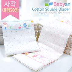 20 cotton diapers for ~74,000