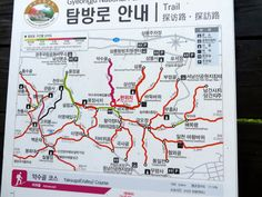 Climbing Mt Namsan - Adventure Lies in Front