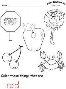 Color red worksheets pdf