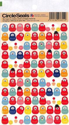 A personal favorite from my Etsy shop https://www.etsy.com/listing/279077144/japanesedaruma-sticker-planner