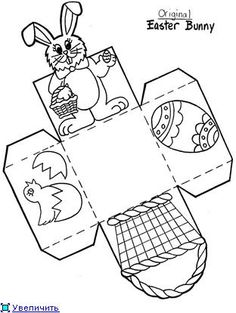 Easter İdeas 322429654553730183 - Paper Easter Basket Printable Template Source by kungfufairy Easter Basket Template, Easter Templates, Free Easter Printables, Egg Template, Easter Worksheets, Card Templates, Easter Art, Easter Crafts For Kids, Easter Projects