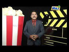 Mega 10 Movies | திரை விமர்சனம் | 22-01-17